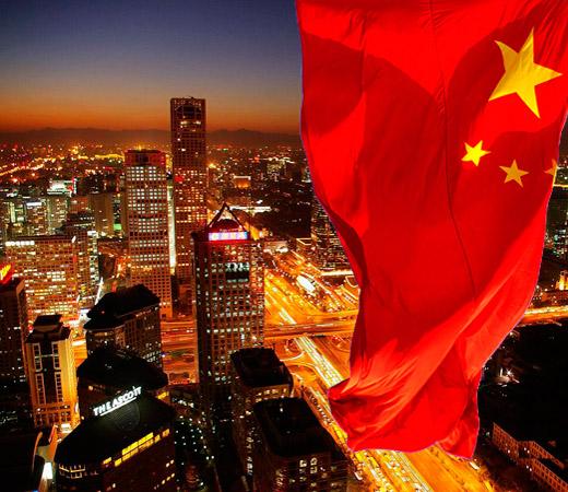 справка о несудимости в Китай